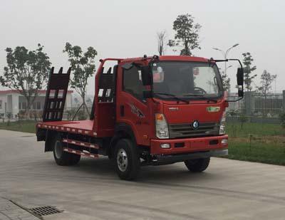 王牌牌CDW5040TPBHA1R5型平闆運輸車